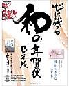 Img_book1211