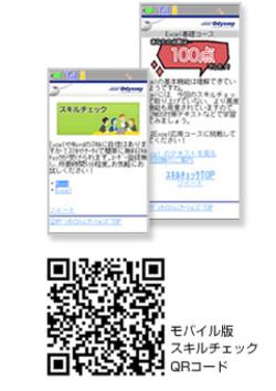 News20121121_1